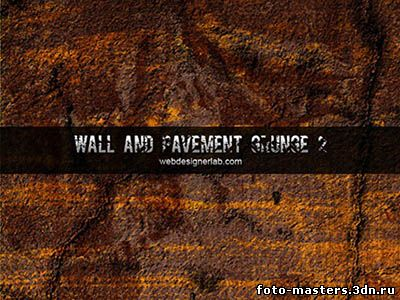 Гранжевые кисти для имитации стен и тротуаров