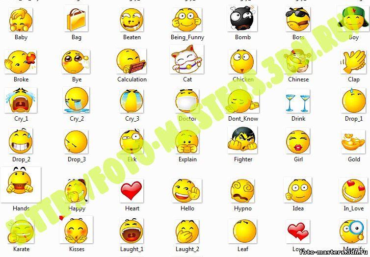 smiles4