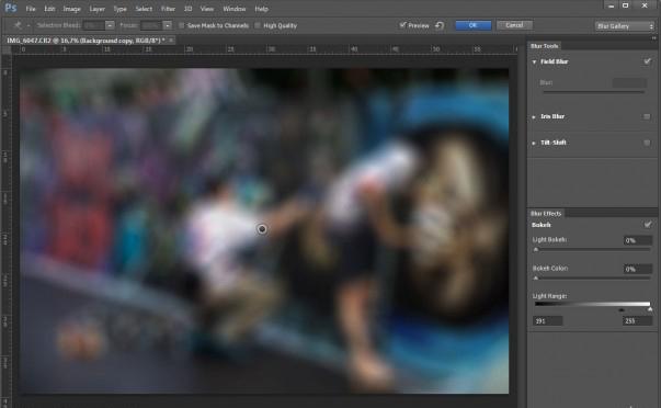 Как сделать подсветку фото в фотошопе